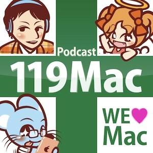 119Mac_New